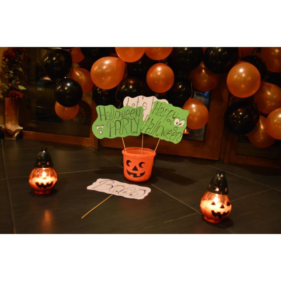 HALLOWEEN FUNNY PARTY